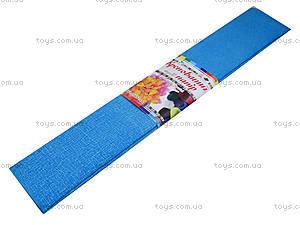 Цветная креповая бумага, бирюзовая, Ц380007У, купить