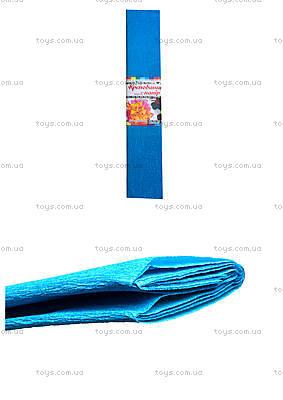 Цветная креповая бумага, бирюзовая, Ц380007У