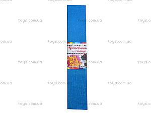 Цветная креповая бумага, бирюзовая, Ц380007У, цена
