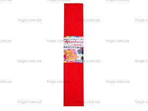 Цветная креповая бумага, красная, Ц380007У, купить