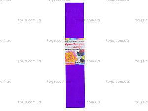 Цветная крепированная бумага, фиолетовая, Ц380007У, купить