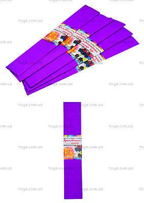 Цветная крепированная бумага, фиолетовая, Ц380007У