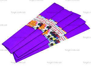 Цветная крепированная бумага, фиолетовая, Ц380007У, отзывы