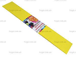 Цветная крепированная бумага, желтая, Ц380007У, купить
