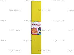 Цветная крепированная бумага, желтая, Ц380007У, цена
