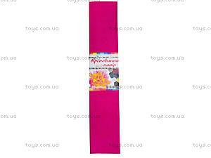 Цветная креповая бумага, малиновая, Ц380007У, купить