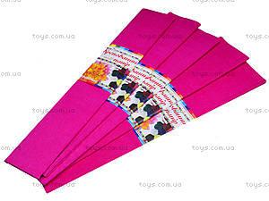 Цветная креповая бумага, малиновая, Ц380007У, отзывы