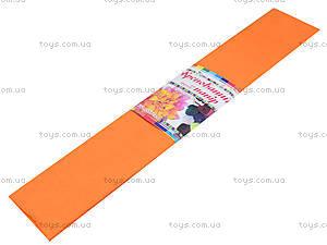 Цветная крепированная бумага, цвет морковый, Ц380007У, купить