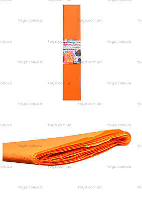 Цветная крепированная бумага, цвет морковый, Ц380007У