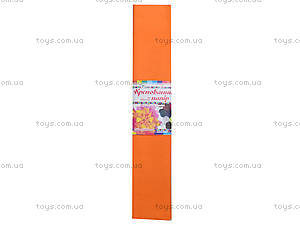 Цветная крепированная бумага, цвет морковый, Ц380007У, отзывы