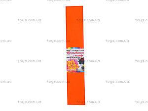 Цветная креповая бумага, оранжевый, Ц380007У, купить