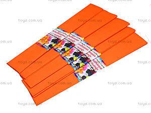 Цветная креповая бумага, оранжевый, Ц380007У, отзывы