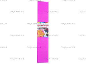 Цветная крепированная бумага, розовая, Ц380007У, купить