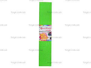 Цветная креповая бумага, салатовая, Ц380007У, купить