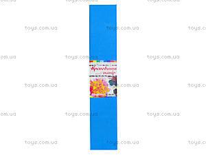 Цветная крепированная бумага, светло-голубая, Ц380007У, купить