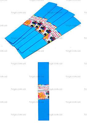 Цветная крепированная бумага, светло-голубая, Ц380007У