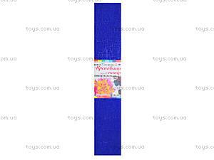 Цветная креповая бумага, синий, Ц380007У, купить