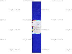 Цветная креповая бумага, синий, Ц380007У, фото