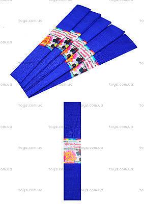 Цветная креповая бумага, синий, Ц380007У