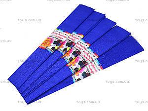 Цветная креповая бумага, синий, Ц380007У, отзывы