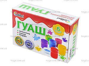 Гуашь для малышей «Яркие пятна», 6 цветов, Ц394001У, отзывы