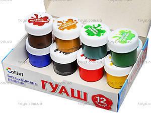 Краска гуашь «Яркие пятна», 12 цветов, Ц394003У, фото