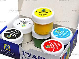 Краски гуашь «Классика», 6 цветов, Ц394004У, фото