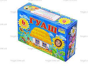 Гуашь «Моя страна», 6 цветов, Ц394007У, купить