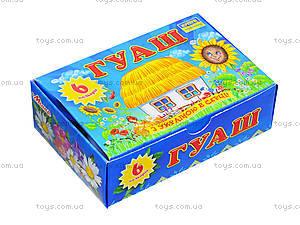 Гуашь «Моя страна», 6 цветов, Ц394007У, цена