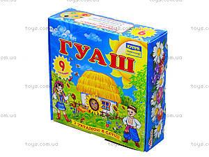 Набор гуаши «Моя страна», 9 цветов, Ц394008У, отзывы
