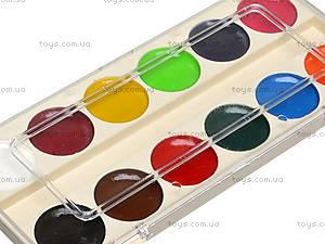 Акварельные краски «Классика», 12 цветов, Ц492004У, купить