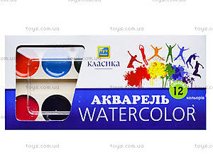 Акварельные краски «Классика», 12 цветов, Ц492004У, цена