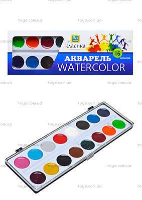 Краска акварельная «Луч», 16 цветов, Ц492005У