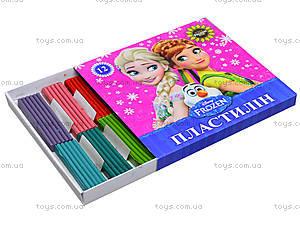 Пластилин для детей «Холодное сердце», 12 цветов, Ц558011У, цена