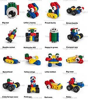 Детский конструктор Kiditec Cars & Stars, 1113, цена