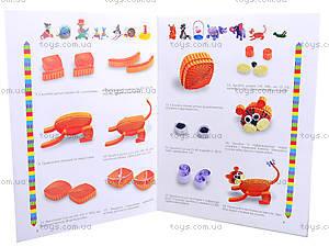 Альбом для творчества «Забавные животные в 3D квиллинг», 3584, купить