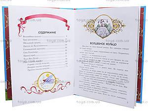 Книжка для детей «Итальянские сказки», С168002Р, цена