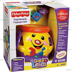 Развивающая игрушка «Волшебный горшочек», украинский язык, M4916