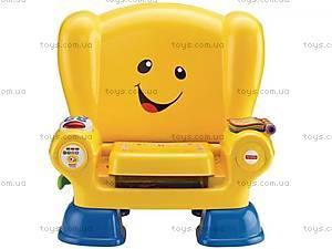 Волшебное кресло с технологией Smart Stages, CJH63, купить