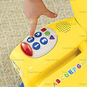 Волшебное кресло с технологией Smart Stages, CJH63, игрушки
