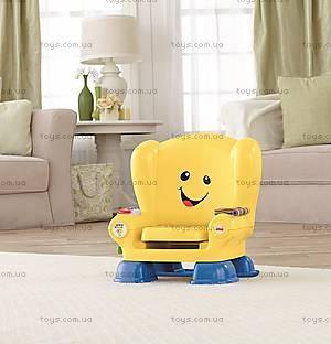 Волшебное кресло с технологией Smart Stages, CJH63, детские игрушки