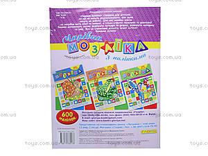 Волшебная мозаика с наклейками «Черепашка», 2136, купить