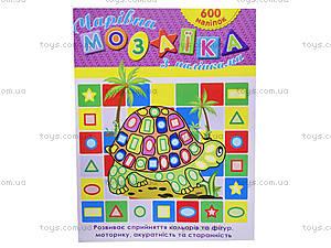 Волшебная мозаика с наклейками «Черепашка», 2136