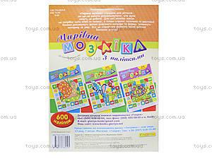 Детская мозаика с наклейками «Жабка», 2105, купить