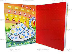 Детская мозаика с наклейками «Жабка», 2105, фото