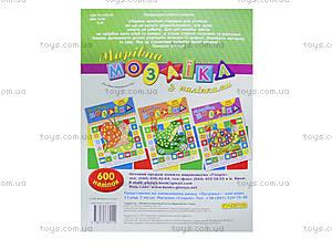Детская мозаика с наклейками «Колибри», 2129, купить