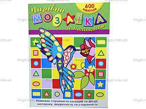 Детская мозаика с наклейками «Колибри», 2129