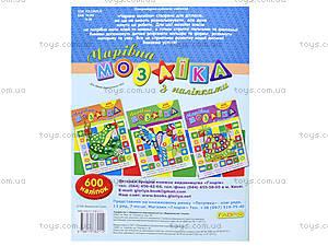 Волшебная мозаика с наклейками «Улитка», 2112, отзывы