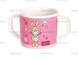 Чашка sigikid Bungee Bunny, 24434SK