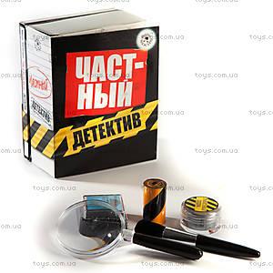 Игровой набор для детей «Частный детектив»,